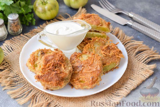 Фото к рецепту: Жареные зелёные помидоры в сырной панировке