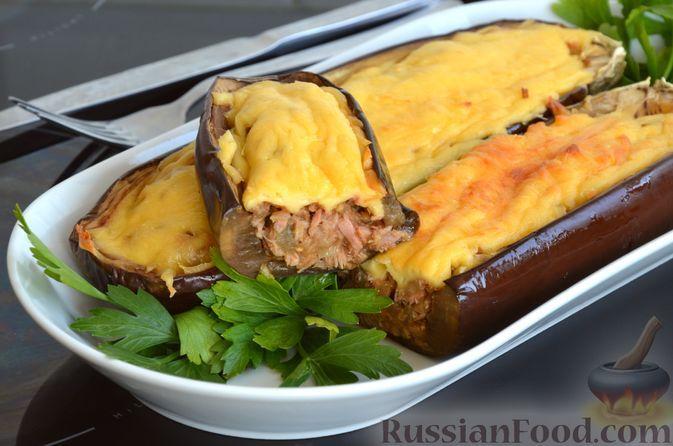 Фото к рецепту: Баклажаны, фаршированные консервированным тунцом, запечённые в духовке