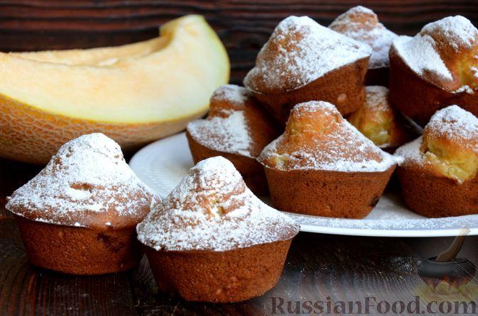Фото к рецепту: Творожные кексы с дыней