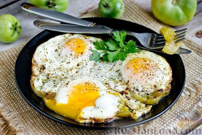 Фото к рецепту: Яичница с зелёными помидорами