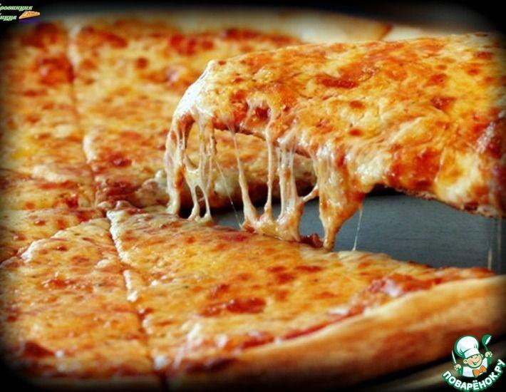 Рецепт: Пицца на очень тонко тонком тесте