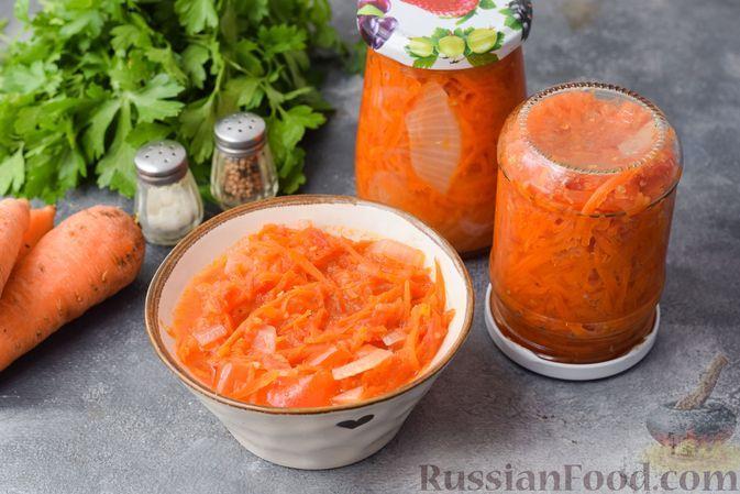 Фото к рецепту: Морковь в томатном соусе (на зиму)