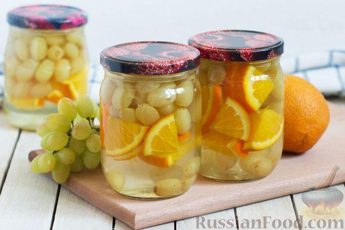 Фото к рецепту: Компот из винограда с апельсином (на зиму)