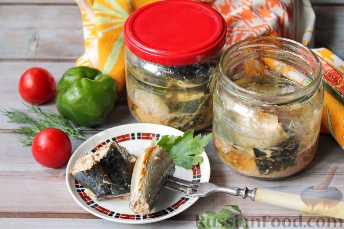 Фото к рецепту: Домашняя консервированная скумбрия в масле