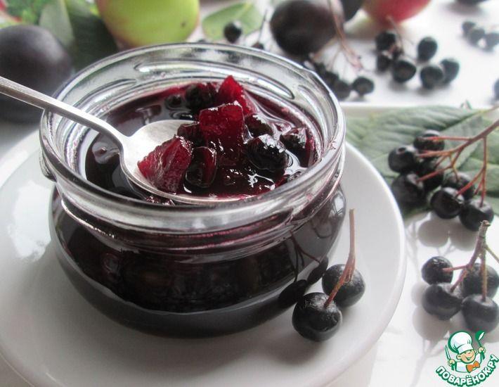 Рецепт: Варенье из черноплодной рябины с фруктами