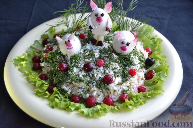 Фото к рецепту: Праздничный салат «Три поросенка» для детей