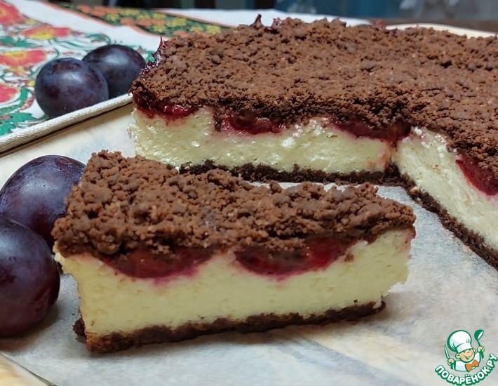 Рецепт: Шоколадно-творожный пирог со сливами