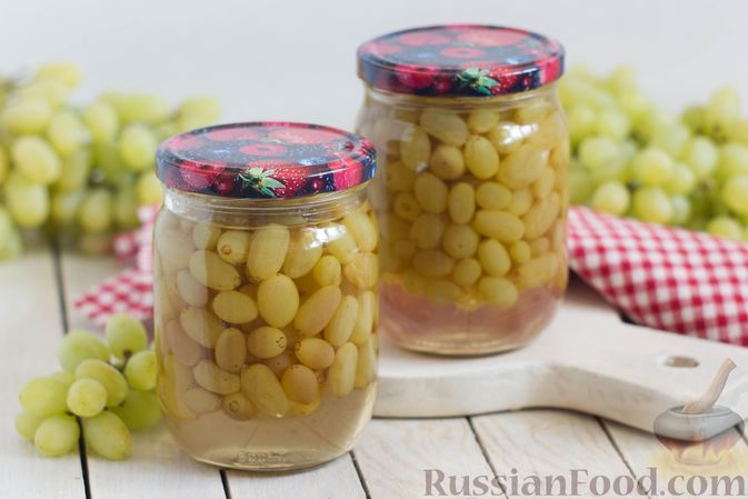 Фото к рецепту: Виноград в сахарном сиропе (на зиму)
