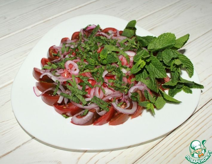 Рецепт: Салат из помидоров с мятой
