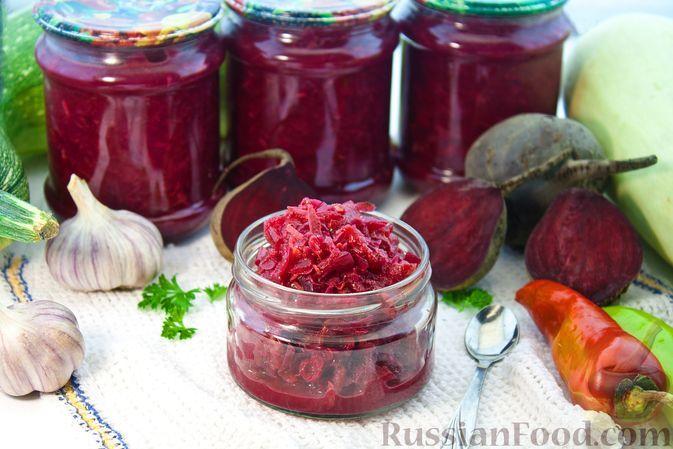 Фото к рецепту: Икра из кабачков и свёклы (на зиму)