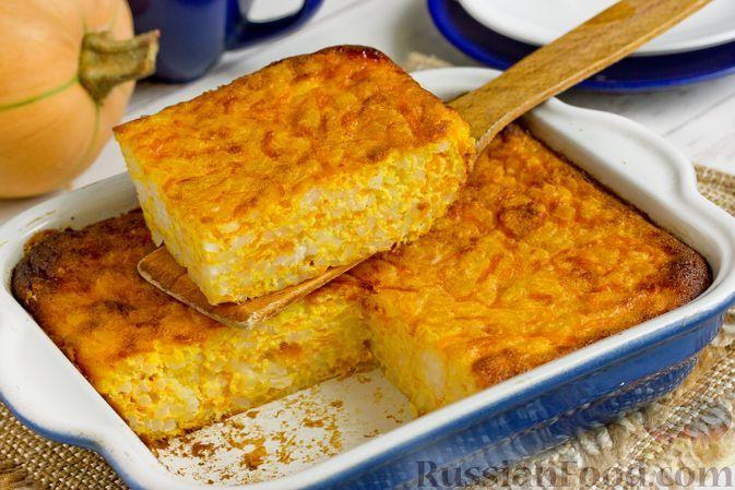Фото к рецепту: Сладкая рисовая запеканка с тыквой