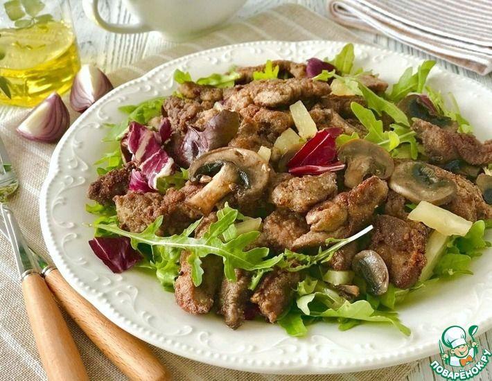 Рецепт: Салат Татьяна с куриной печенью