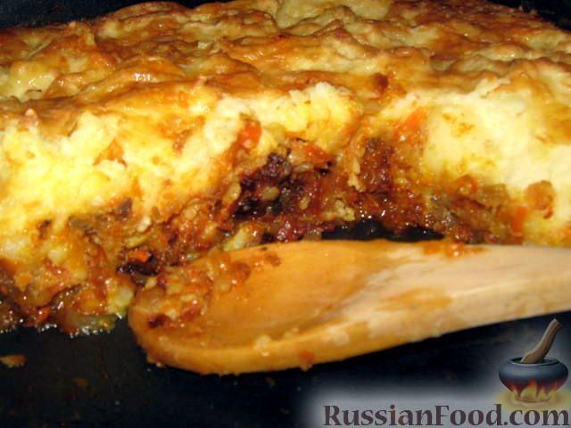 Фото к рецепту: А-ля Пастуший пирог