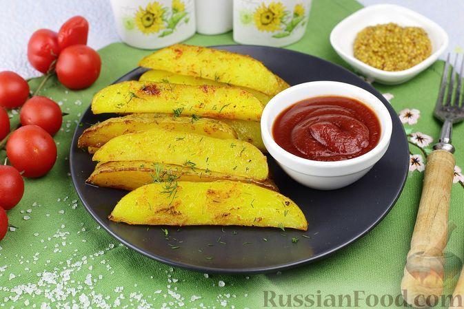 Фото к рецепту: Картошка по-деревенски, запечённая в фольге
