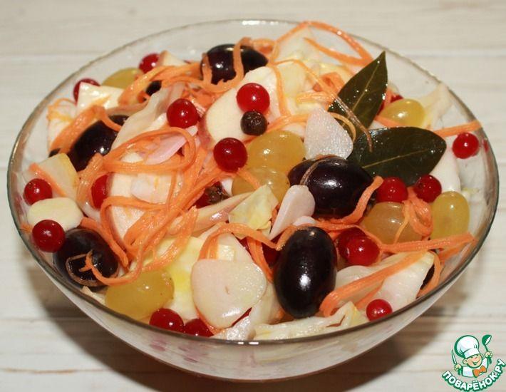 Рецепт: Капуста Провансаль с клюквой и виноградом