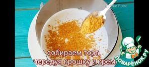 2903598_76745-300x0.jpg