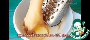 2903595_77590-300x0.jpg