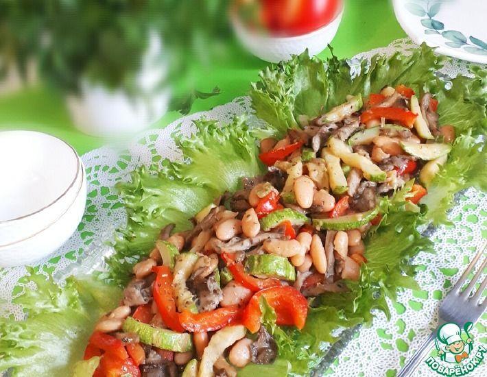 Рецепт: Теплый салат с овощами и вешенками