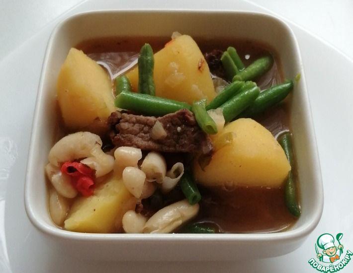 Рецепт: Говядина с картофелем и двумя видами фасоли