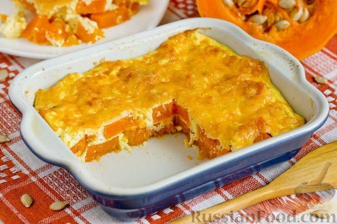 Фото к рецепту: Несладкая запеканка из тыквы с творожно-молочной заливкой и сыром