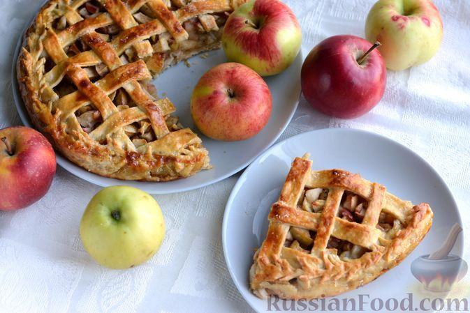 Фото к рецепту: Американский яблочный пирог