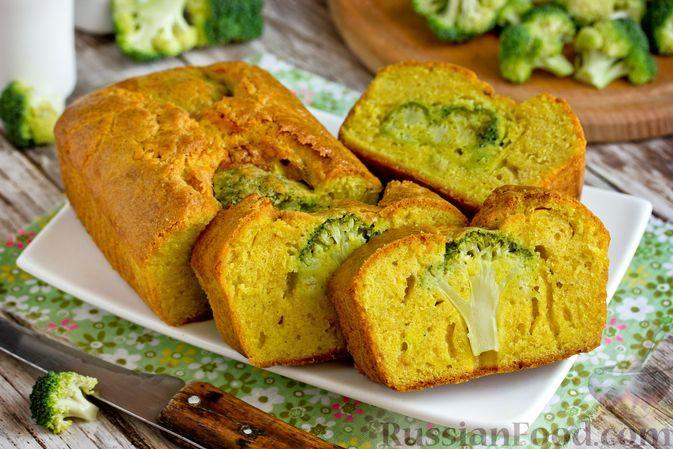 Фото к рецепту: Закусочный жёлтый кекс с брокколи