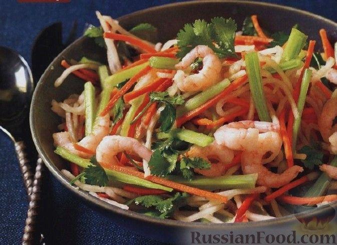 Фото к рецепту: Салат из сельдерея с креветками