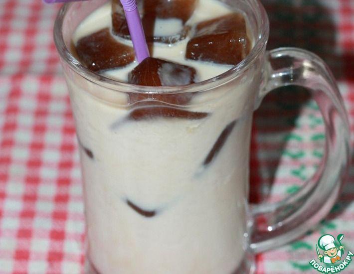 Рецепт: Молоко с ледяным кофе