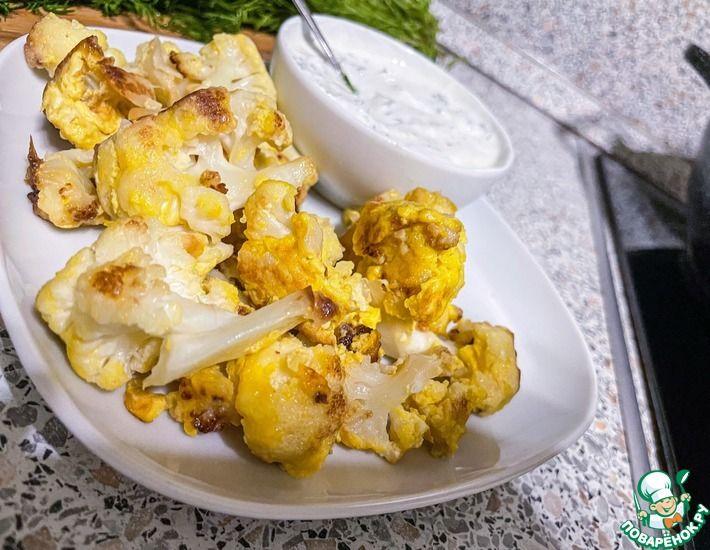 Рецепт: Простая цветная капуста с яйцом