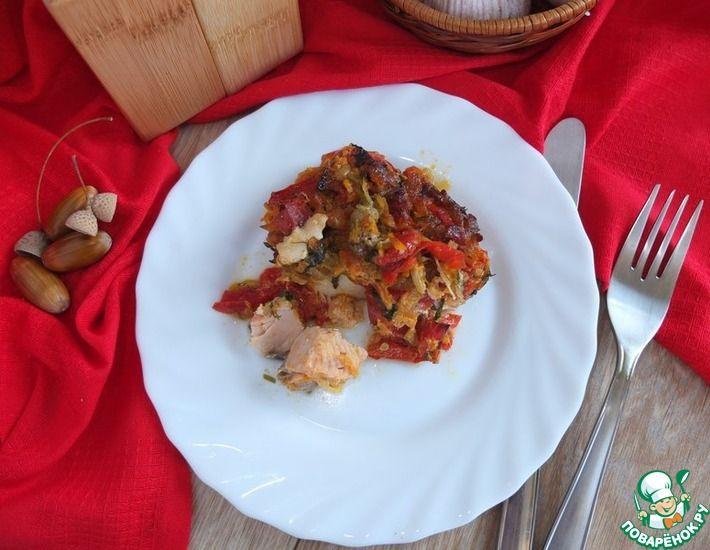 Рецепт: Горбуша с овощами