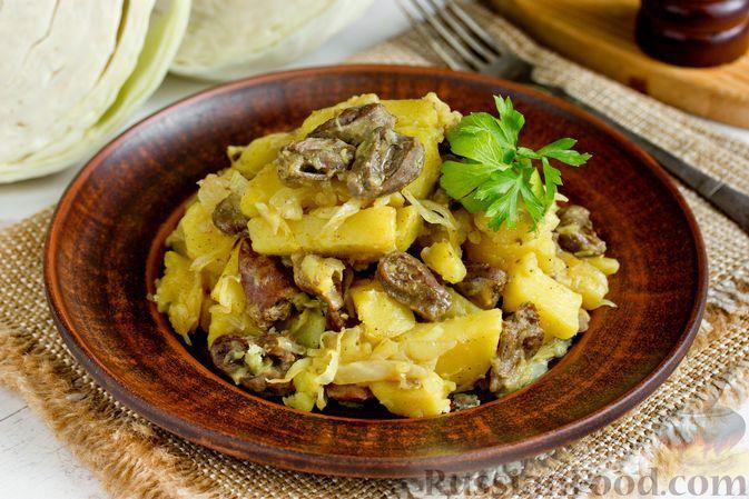 Фото к рецепту: Картошка, тушенная с куриными сердечками и капустой