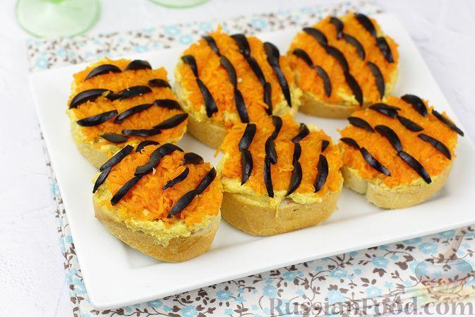 """Фото к рецепту: Новогодние бутерброды """"Тигрята"""" с форшмаком и морковью"""