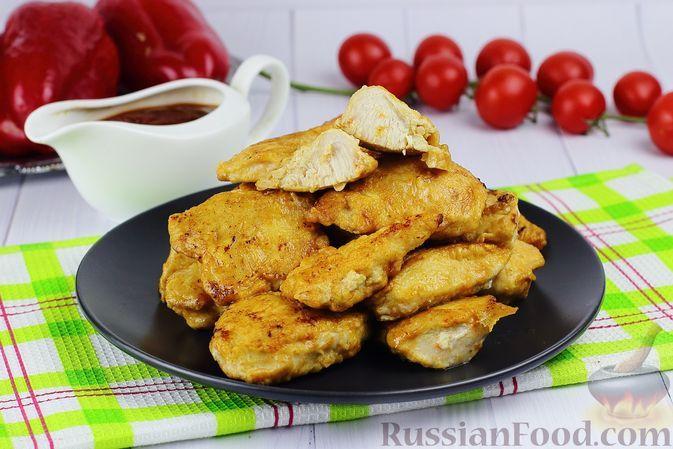 Фото к рецепту: Жареное куриное филе в сметанно-соевом кляре