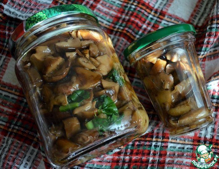 Рецепт: Солёные грибы