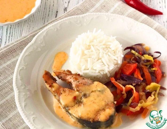 Рецепт: Пряная горбуша под голландским соусом