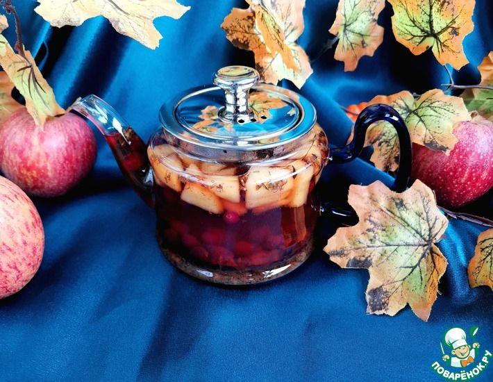 Рецепт: Чай Осенний вальс