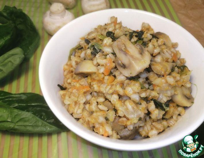 Рецепт: Перловака с грибами и шпинатом