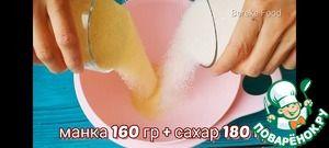 2905658_21438-300x0.jpg