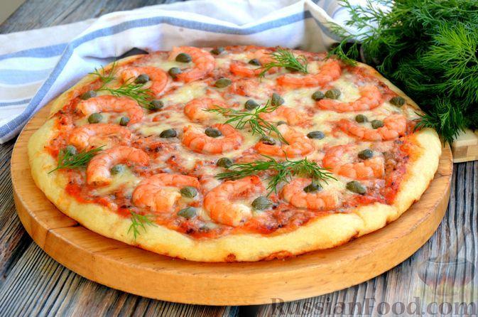 Фото к рецепту: Пицца с креветками