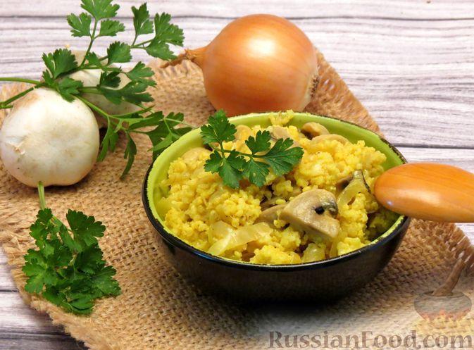 Фото к рецепту: Пшённая каша с грибами и луком (на сковороде)