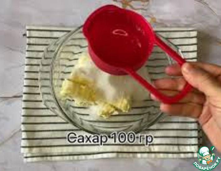 Рецепт: Ванильно-Шоколадное печенье